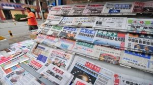 chinese-newspapers-via-afp